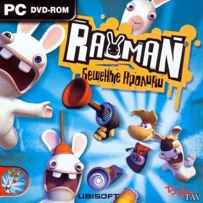 скачать игру рейман бешеные кролики 3 через торрент - фото 5
