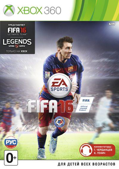 FIFA16x3602DPFTru