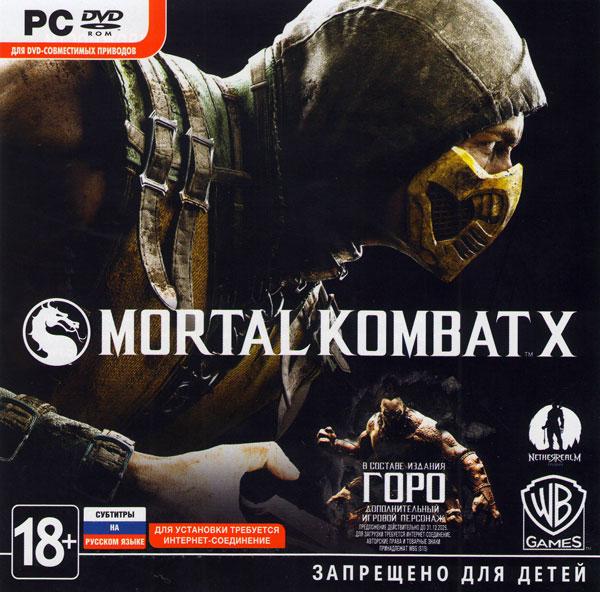 full_Mortal_Kombat_X_PC_1