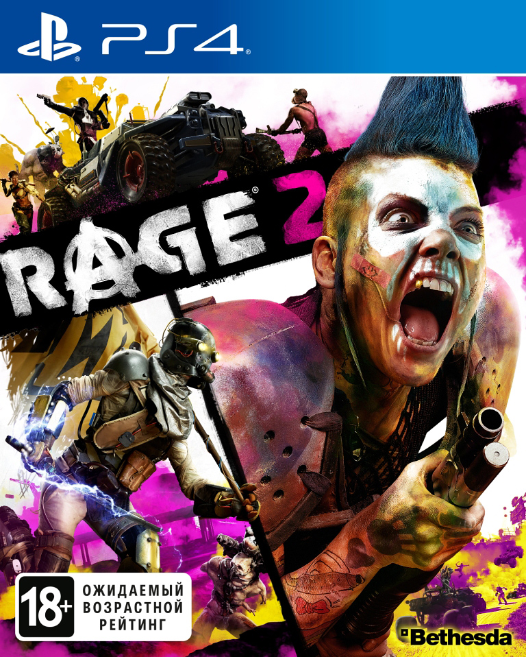 kupit_rage_2_ps4