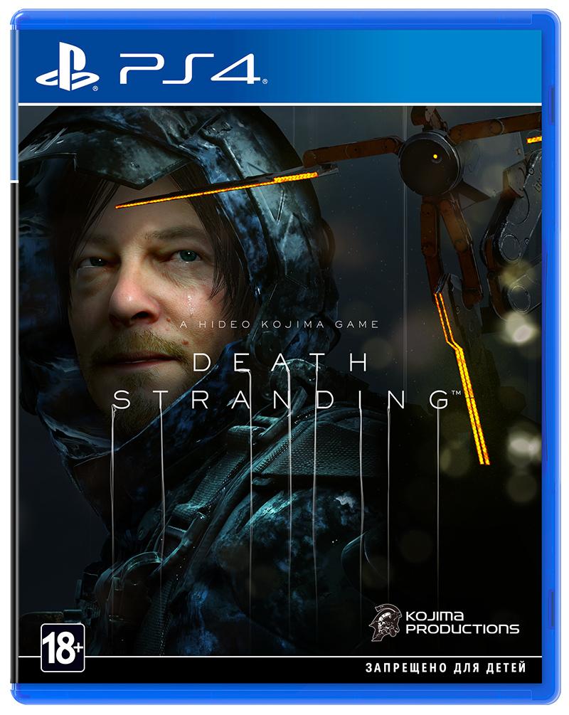 kupit_death_stranding_ps4