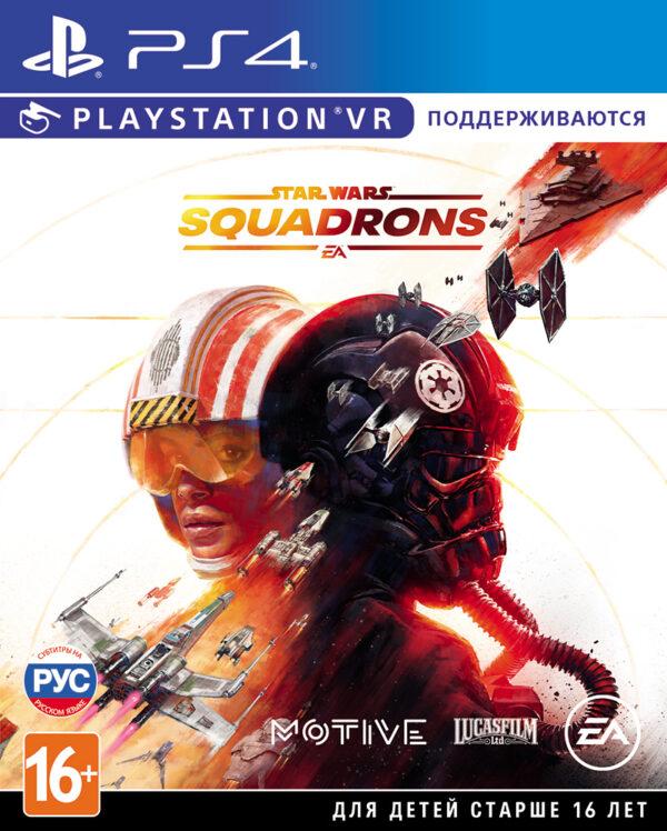 kupit_star_wars_squadrons_podderzhka_ps_vr_ps4
